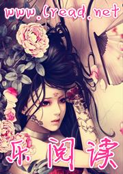 狼崽子嗅薔薇